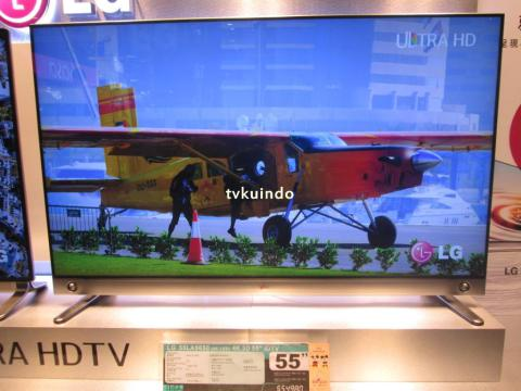 tv-4k-ultra-hd