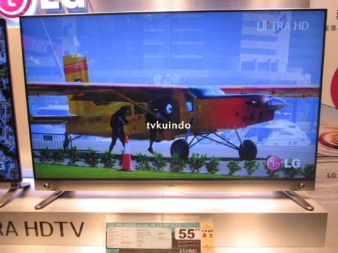 tv-4k-ultra-hd