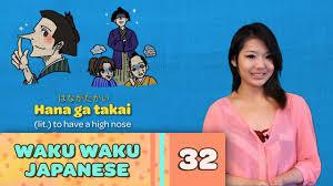 waku-waku 1