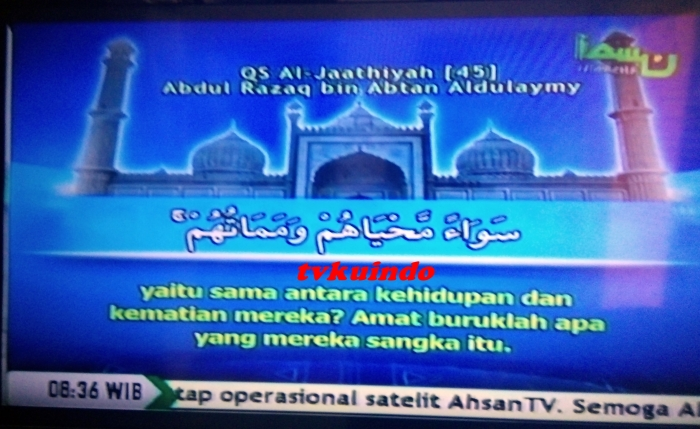 ahsan tv (2)