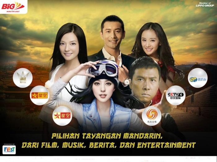 big tv12