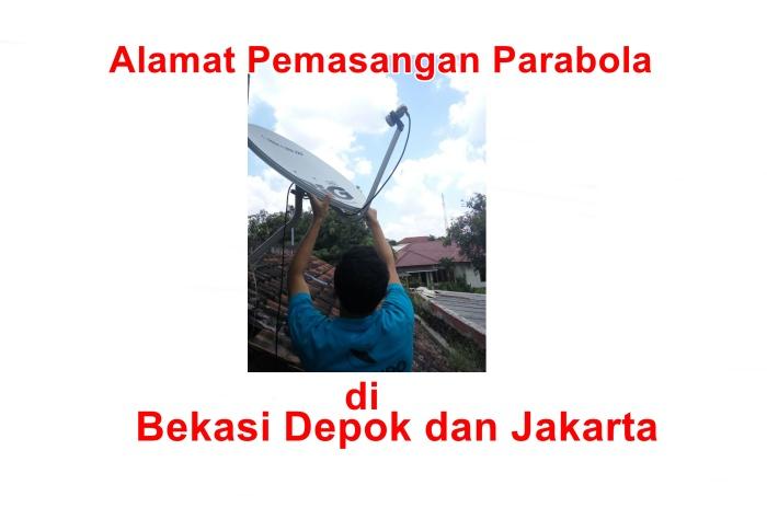 Sebuah mobi melintas di lokasi proyek pembangunan jalan tol Semarang-Solo seksi II ruas Ungaran-Bawen di Desa Lemah Ireng, Kabupaten Semarang, Jateng, Selasa (7/1).