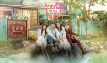 channel korea di KBS