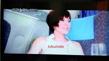 Starlite  tv