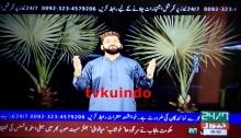 tv pakistan