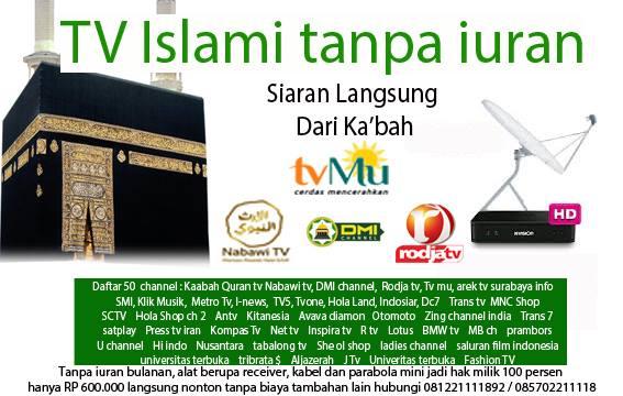 tv islamm