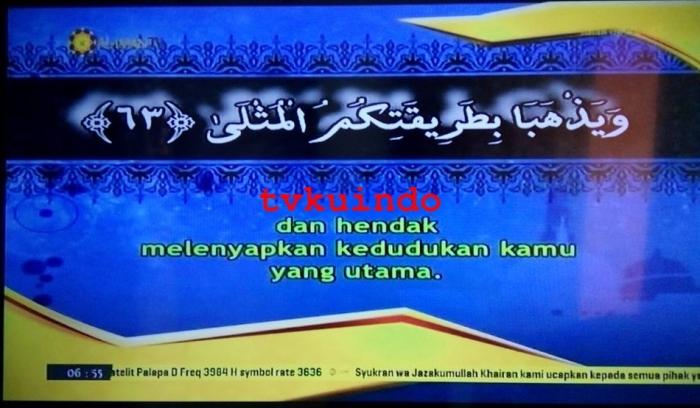 al imam tv (1)