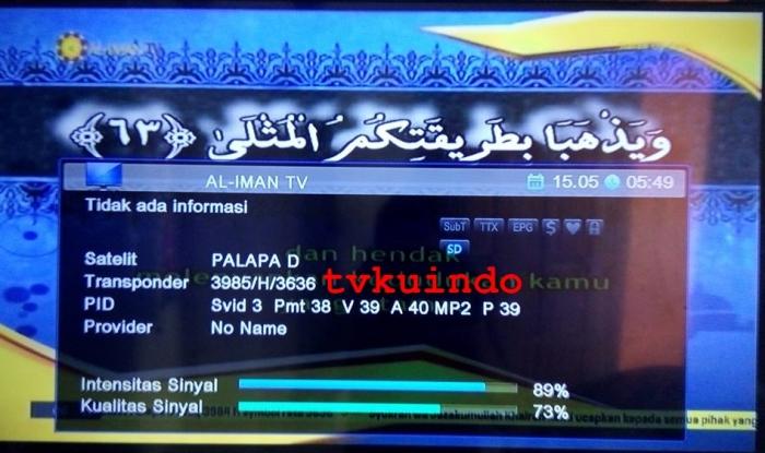 al imam tv (2)