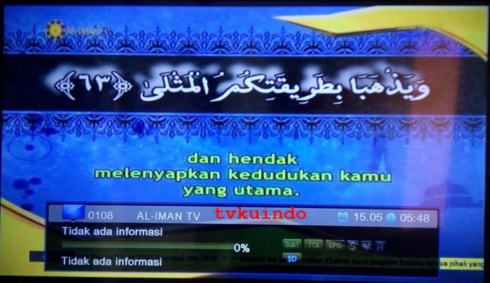 al imam tv (3)