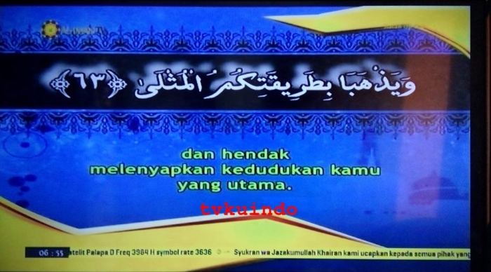 al imam tv (4)