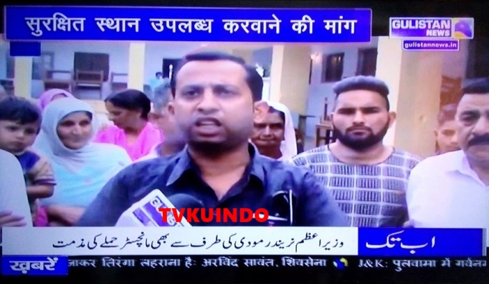 india channel (2)
