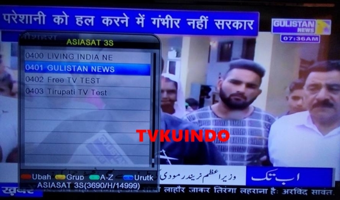 india channel (3)