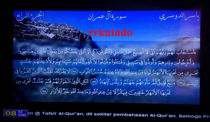 insan quran (3)