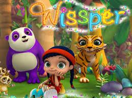 ZOOMOO WISSPER12